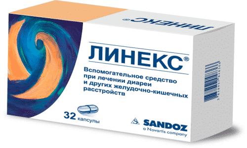 Линекс считается более действенным лекарством, т.к. в нем находится несколько штаммов полезных микроорганизмов