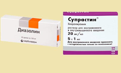 При появлении аллергической реакции врачи назначают Диазолин и Супрастин