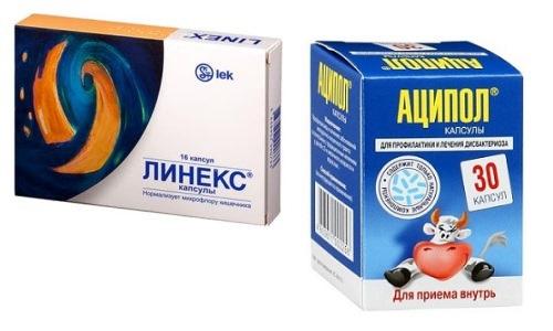 Для борьбы с дисбактериозом могут применяться медикаментозные средства Линекс и Аципол