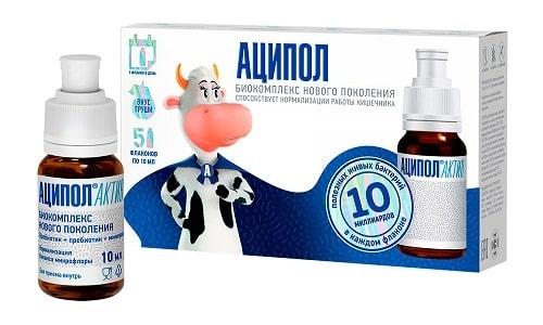 Аципол помогает ликвидировать симптомы дисбактериоза, используется в терапии кишечных инфекций и устраняет пищевую аллергию