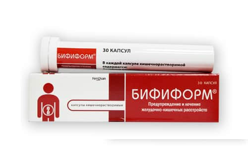 Бифиформ рекомендован к использованию для лечения грудных детей и взрослых