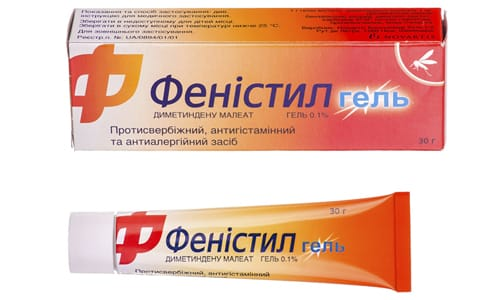 Фенистил противопоказан при гиперчувствительности к компонентам препарата