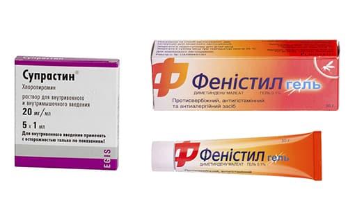 Фенистил или Супрастин назначают при терапии аллергических проявлений