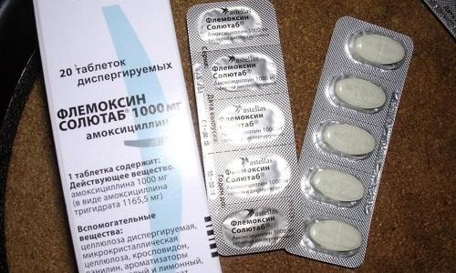 Флемоксин Солютаб нужно принимать трижды в день. При этом лечебный курс длится от 5 до 14 дней