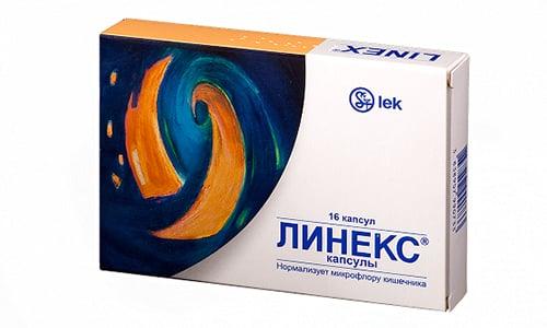 Линекс допустимо применять в период беременности, лактации, а также пациентам до 18 лет, в том числе и детям в грудном возрасте