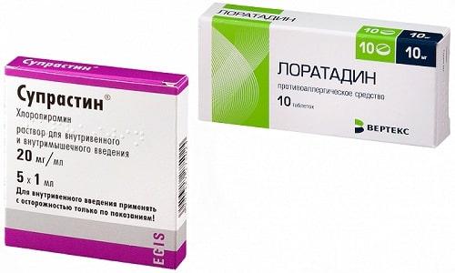 Фармацевтический рынок предлагает множество препаратов для избавления от симптомов аллергии. Сотрудники аптек часто советуют Лоратадин и Супрастин