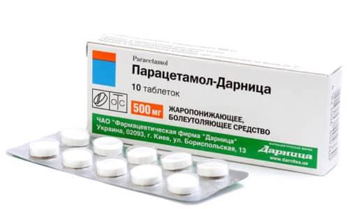 Парацетамол воздействует на ЦНС и центры терморегуляции и боли в головном мозге