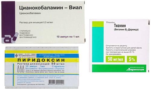 Цианокобаламин и пиридоксин и Тиамин применяют для лечения широкого спектра заболеваний, витаминный комплекс имеет выраженный эффект