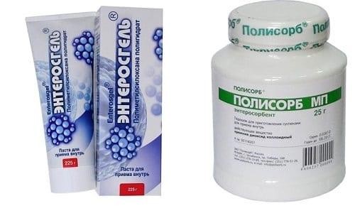 Чтобы вывести из организма токсины и яды, врачи рекомендуют принимать такие препараты, как Полисорб или Энтеросгель