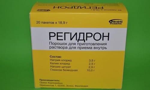 Регидрон запрещен при выраженной почечной недостаточности, сахарном диабете, тяжелой форме гипертонической болезни