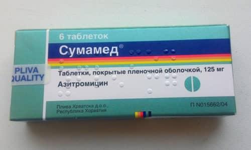 Сумамед оказывает иммуномодулирующий и противовоспалительный эффекты