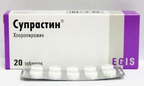 Супрастин не используют при беременности и кормлении грудью, астматической болезни, тяжелых заболеваниях сердечно-сосудистой системы