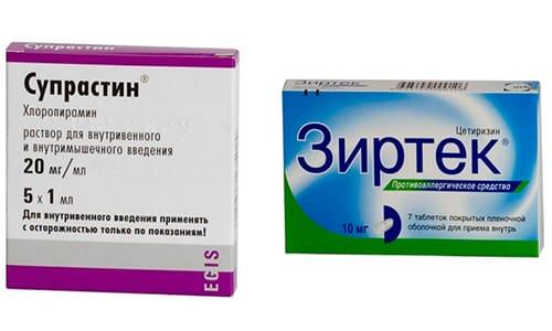 Аллергическая реакция может быть подавлена препаратами Зиртек и Супрастин