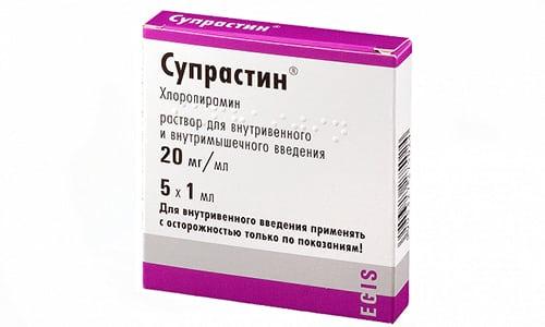 При беременности и лактации Супрастин не рекомендован для использования