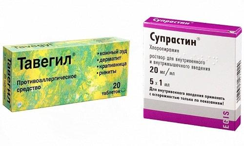 Раствор для инъекций и таблетированная форма препаратов Супрастин и Тавегил сегодня являются популярными противоаллергическими средствами